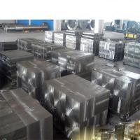 Buy cheap Good Quality Stainless Steel Forged Blocks with Dimension 4140 , 4130 , 4145 from wholesalers