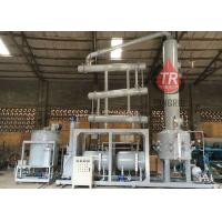 Buy cheap Cracking Used Engine Oil Recycling Plant Compact Structure Waste Oil Refinery Plant from wholesalers