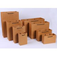 Buy cheap Portable Brown Kraft Paper Gift Bags , Gift Kraft Paper Shopping Bags from wholesalers