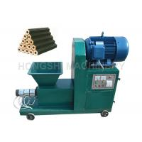 Buy cheap 200kg/h Capacity Waste Wood Charcoal Briquette Machine Auto Controlling Heating System from wholesalers