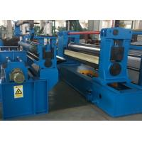 China Hydraulic Material Slitting Machine For Hot Rolled Steel And Pipe Blade Shaft Ф300mm on sale