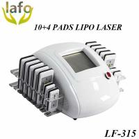 Buy cheap 14 Pads lipo laser slimming instrument/ 650nm diode lipo laser slimming device/ cheapest lipo laser machine from wholesalers