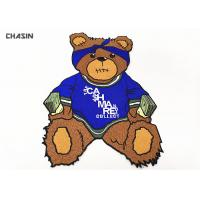 Buy cheap Bear Catch Money Logo Clothing Embroidery Patches For Hoodies And Jackets from wholesalers