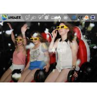 Buy cheap SGS Certificated 7D Movie Theater With Nec Projector For Amusement Project from wholesalers