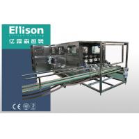 Buy cheap Auto Liner Type 5 Gallon Water Filling Machine Barrel Pure Drinking Water Washing Capping Sealing from wholesalers