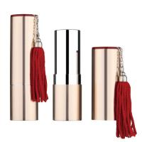 Buy cheap square lipstick case, aluminium lipstick container,lipstick tube,metal lipstick package from wholesalers