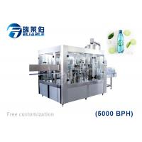 Buy cheap PET Plastic Bottle Carbonated Drink Filling Machine , Energy Drink Prouduction Line from wholesalers