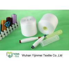 Buy cheap High Tenacity 100% Polyester Spun Yarn from wholesalers