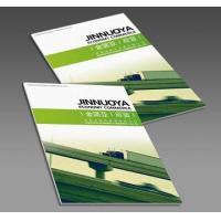 Buy cheap Beijing Printing Book,  Perfect Binding Book Printing in Beijing China from wholesalers