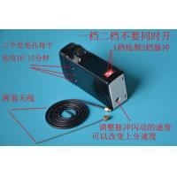 Wholesale Black 36V Radio Signal Jammer Emp Jammer NO22S With Mix And Fix Frequency from china suppliers