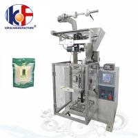 Buy cheap 2017 new product powder packing machine for sales made in china from wholesalers