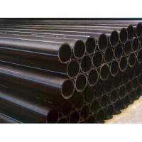 Buy cheap Low cost, long life; in standard conditions Hdpe Pipe Lining / polyethylene pipe from wholesalers
