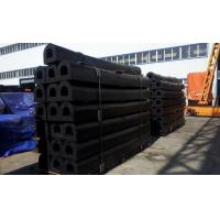 Buy cheap Less Reverse Impact Rubber Elements oneumatic Rubber Dock Fenders for Ship from wholesalers