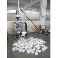 VFFS 0 - 1000g Powder Bag Packing Machine with Feeding Elevator and Collector Manufactures