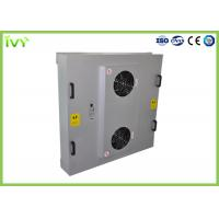 Wholesale Ceiling Mounted Hepa Filter Unit , Fan Powered Hepa Filter Low Operating Cost from china suppliers