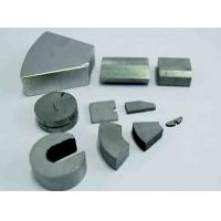 Buy cheap Super T round ndfeb magnet from wholesalers