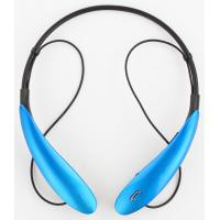 Buy cheap Blue Surround sound Bluetooth Stereo Headset for Sports Music DJ product