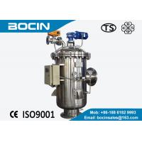 Buy cheap BOCIN Scraper Automatic Self Cleaning Filters for viscosity liquid filtering with electric motor driven from wholesalers
