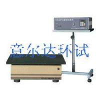 Wholesale Vibration Testing Machine from china suppliers