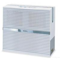 Buy cheap Sy-520 Dehumidifier/portable Air Condition from wholesalers