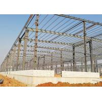 Wholesale Reinforced Concrete Mix Steel Structure Industrial Building / Steel Prefab Buildings from china suppliers