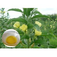 Buy cheap PMS Organic Plant Oils Dietary Supplement Evening Primrose Oil for Capsules from wholesalers