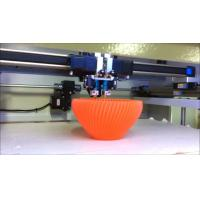 Buy cheap Full Color Industrial 3D Printing Machine With 0.05mm High Precision from wholesalers
