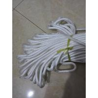 3 Strands Polypropylene Monofilament Rope PP Rope Marine Rope Yacht Rope Manufactures