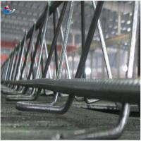 Wholesale In stock cheap prices rebar steel sheet for metal floor from china suppliers