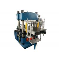 Buy cheap CE Approved Rubber Vulcanizing Press Machine For Medical Rubber Parts Making from wholesalers