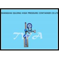 Buy cheap 0.2-0.3MPa Discharge pressure  Medical Oxygen Regulator For Breathing Oxygen cylinder from wholesalers