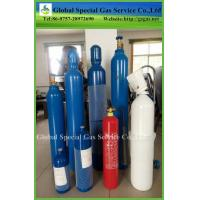 Oxygen Argon Nitrogen Seamless Steel Gas Cylinder for sale made in China Manufactures