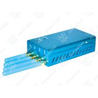 Buy cheap portable Anti-tracking jammer TG-121G from wholesalers
