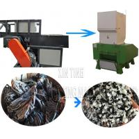 Buy cheap Commercial Plastic Shredder Machine from wholesalers