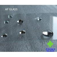 Buy cheap Water Proof Anti Fingerprint Glass Easy Installation Anti Oil Coating For Monitor from wholesalers