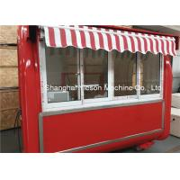 Four Small Wheels Mobile Food Kiosk With Canopy Food Vending Carts Manufactures