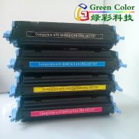 China Color laser toner cartridges for hp6000A 6001A 6002A 6003A on sale