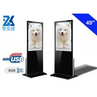 Buy cheap 49 inch non touchscreen loop video advertising display screen kiosk for indoor advertising purpose from wholesalers