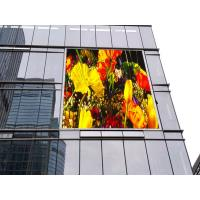 Buy cheap PH8 Outdoor Full Color LED Screen Panel Background 1R1G1B 14-16 Bit Grey Scale product