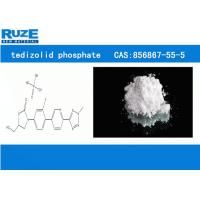 Buy cheap Bacterial protein synthesis inhibitor Tedizolid Phosphate 856867-55-5 from wholesalers