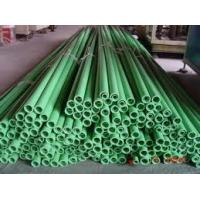 Buy cheap .PPR pipe for water supply system made in China from wholesalers