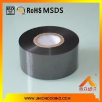 Buy cheap HC3 type Black color 35mm coding foil from wholesalers