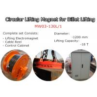 Buy cheap Circular Magnetic Lifter for Billet Lifting with 20t capacity MW03-130L/1 from wholesalers