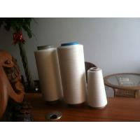 Buy cheap DTY/30s Polyester yarn from wholesalers