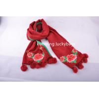 Buy cheap National wind hijab scarf with pompoms tassel fashion ladies' cotton winter scarf with embroidery from wholesalers
