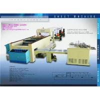 Buy cheap A4 paper cutting machine/A4 paper converter/a4 paper cutter from wholesalers