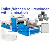 Buy cheap Steel To Rubber Embossing 1300mm Toilet Paper Making Machine from wholesalers