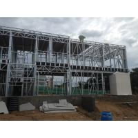 Buy cheap Modern Quick Install Prefabricated House , Metal Prefabricated Housing Modules from wholesalers
