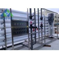 Buy cheap Laboratory Use Portable Boiler Feed Water Treatment System Stainless Steel Frame from wholesalers