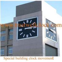 Buy cheap four faces tower clocks with night lighting,four sides tower building clocks with night lighting controller GPS function from wholesalers